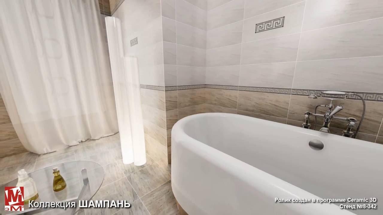 Дизайн интерьера ванны плитки каподимонте