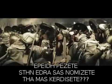 300 AEK 1h AGONISTIKH
