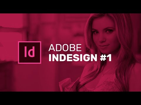 Видеоуроки Adobe Indesign - видео