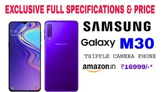 SAMSUNG GALAXY M30 CONFIRMED SPECIFICATIONS, PRICE AND ALL YOU NEED TO KNOW .