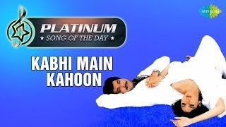 Platinum song of the day | Kabhi Main Kahoon | कभी मैं कहूं | 11th January | Lameh | Lata Mangeshkar