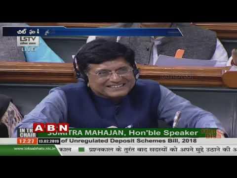 Samajwadi Party raise up Akhilesh Yadav row in Lok Sabha   ABN Telugu