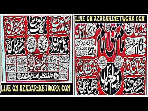 Live Majlis 6 Safar 2017 Chak27 Shumali Aminpur Faislabad