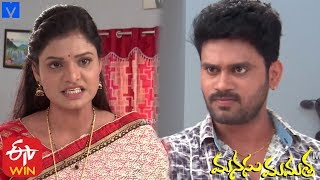 Manasu Mamata Serial Promo - 20th November 2019 - Manasu Mamata Telugu Serial