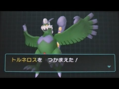 Tornadus Therian Forme LIVE CAPTURE - Pokemon AR Searcher (Dream Radar) - #4 - 1ST ON YT