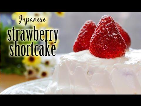 Japanese Strawberry Shortcake (RECIPE) イチゴのショートケーキの作り方(レシピ)