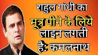 #PappuMootra Trending on Twitter, know why? | Aaj ki taza khabar  from Aaj Ki Taza Khabar