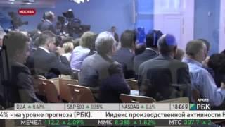 Госзакупки от миллиарда рублей будут обсуждаться обществом