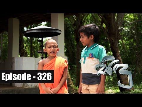 Sidu | Episod 326 06th November 2017