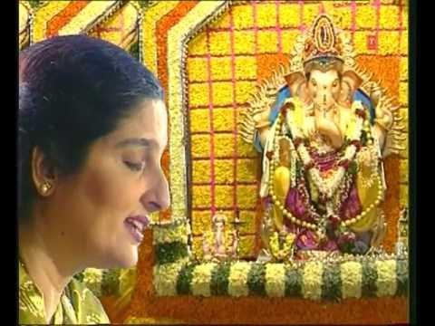 Ganesh Amritwani 2 By Anuradha Paudwal