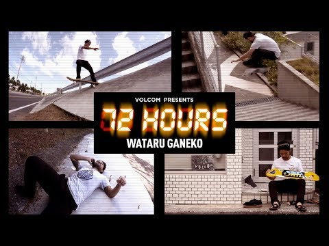 72 HOURS - WATARU GANEKO [VHSMAG]