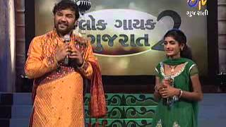 LOK GAYAK GUJARAT  EPISODE OF 23rd September 2012 Part 4