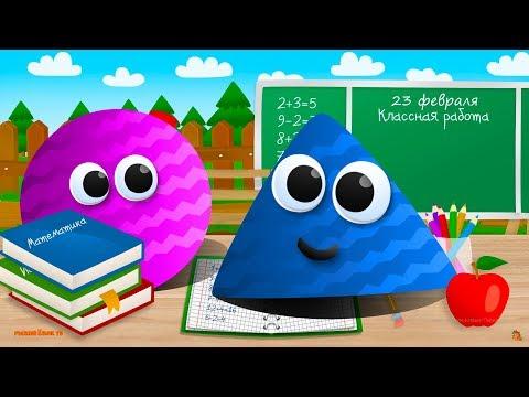 Анимационный мультик. Открываем Киндеры с игрушками Фиксики, игрушки Лунтик. Изучаем Фигуры