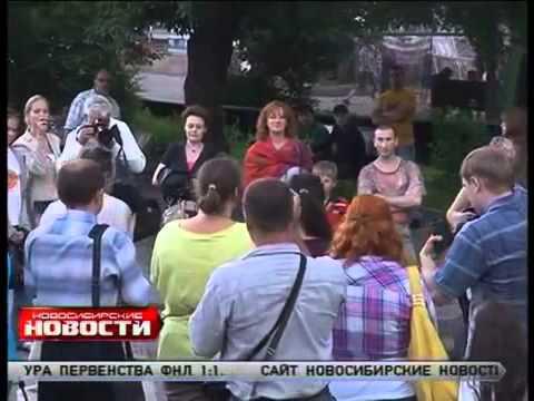 Новосибирские новости. Бой на саблях. Фестиваль Творец