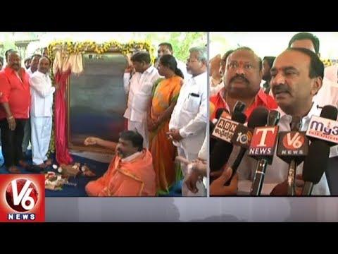 Etela Rajender Lays Foundation Stone For Theme Park At Lower Manair Dam | Karimnagar | V6 News