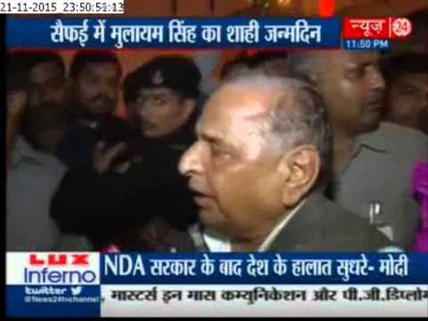 News24 Exclusive : Mulayam Singh Yadav's grand birthday bash kicks off in Saifai