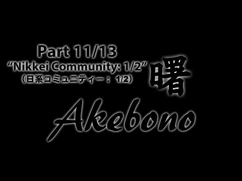 Akebono, 曙 (2012) - Part 11/13: #Nikkei Community | seg 1/2 / subbed