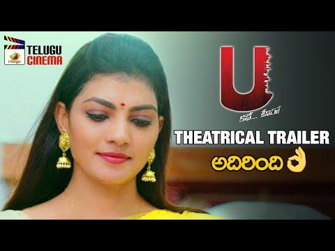 U Movie Theatrical Trailer | Kovera | Himanshi Katragadda | Satya Mahaveer | 2018 Telugu Trailers