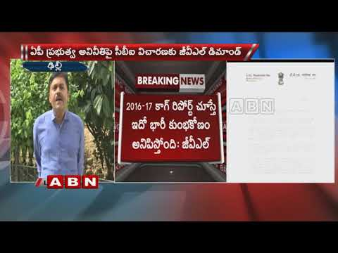 BJP MP GVL Writes Letter To Governor | Demands CBI Enquiry On AP Govt Corruption
