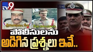 Police to address media over Jayaram Murder case investigation || Hyderabad