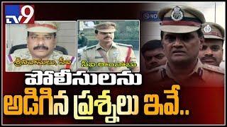 Police to address media over Jayaram Murder case investigation || Hyderabad