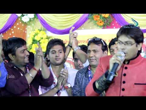 Avo Bheru Ji Ji They Tho Paavna | Vicky Parekh | Jain Songs video