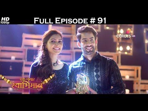 Ek Shringaar Swabhiman - 24th April 2017 - एक श्रृंगार स्वाभिमान - Full Episode (HD) thumbnail