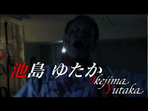 Rape Zombie: Lust Of The Dead 2 (reipu Zonbi: Lust Of The Dead 2) Teaser Trailer video