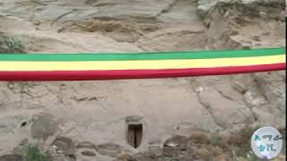 Ethiopan Ortodox Tewahido Abune Muse Gedam