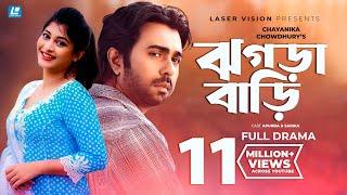 Download Jhograbari | Bangla Natok | Apurba, Sarika | Chayanika Chowdhury 3Gp Mp4