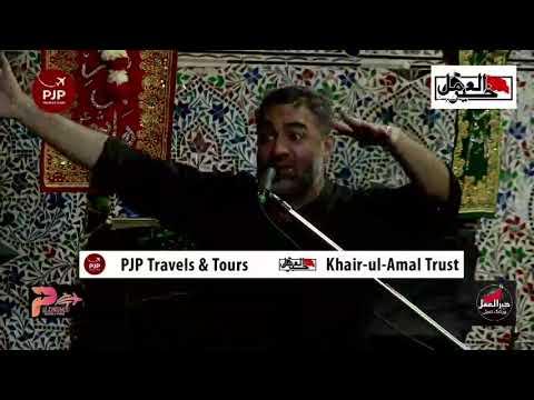 10th Muharram Majlis | Sham E Ghariban | Maulana Syed Ali Raza Rizvi | 30thAugust 2020 | Ancholi
