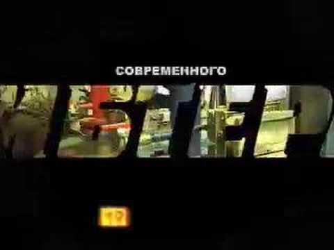 Реклама Сибтерма