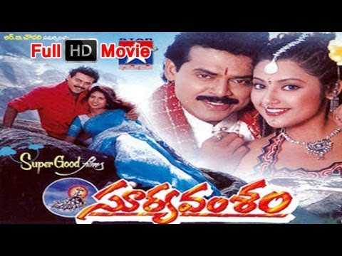 Suryavamsam Full Length Telugu Movie video