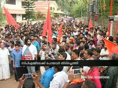 Ambadi Mukku  BJP activist they move to CPM back to BJP : Chuttuvattom News