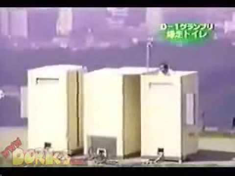 Toilet Jepang Memalukan
