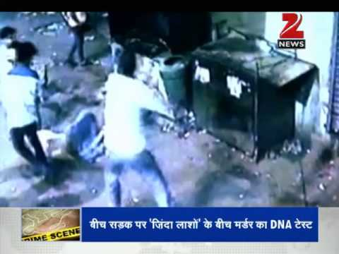 DNA: Analysis of 80-year-old man beaten to death in Ahmedabad