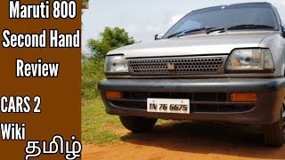 Maruti 800 தமிழ் Review (Second Hand)