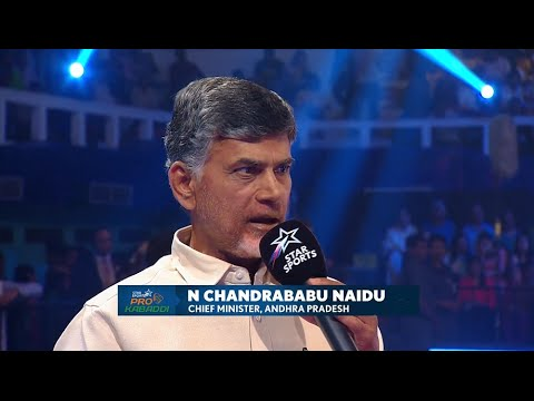 Honourable CM of Andhra Pradesh, N. Chandrababu Naidu on Kabaddi