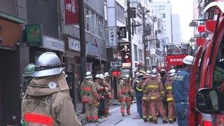 東京・日本橋でビル火災 30人救助や避難、4人けが