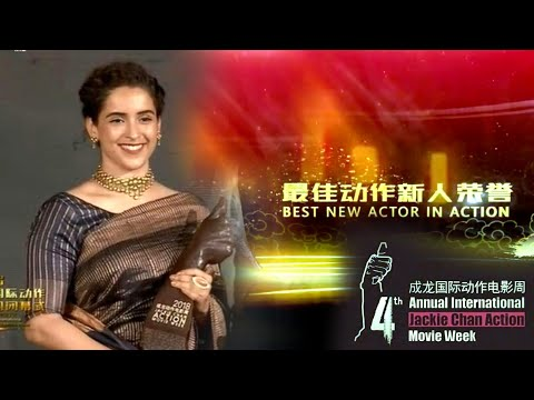 Sanya Malhotra Receives Best New Actor In Action For Dangal | 4th Jackie Chan Action Movie Week thumbnail