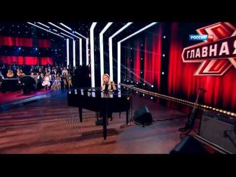 Рита Дакота - Перчатки ( Главная Сцена )