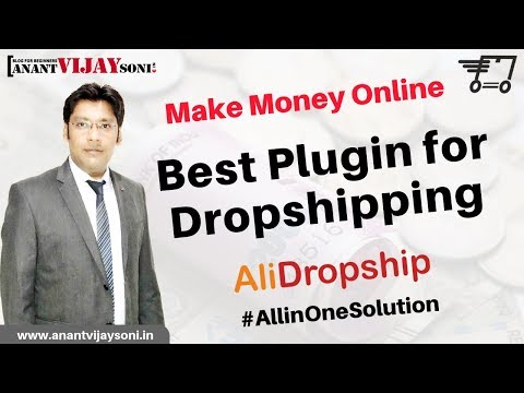 AliDropship Review | Best Plugin for Dropshipping | Make Money Online in India | Hindi
