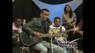 Hame tumse pyar medley (Unplugged)