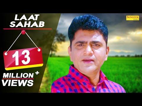 Haryanvi  Full Film -  Laat Sahab |  Uttar KumarPriyanshi Joshi...