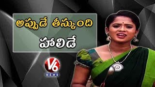 Radha On Sunday Leave | Radha Conversation With Padma | Teenmaar News