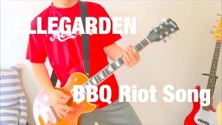 [ELLEGARDEN] BBQ Riot Song [ギター]