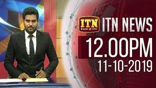 ITN News 2019-10-11 | 12.00 PM
