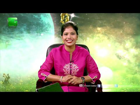 Krishi Aur Nakshatra - Weekly Predestined Of 14th May 2017 to 20th May 2017 Green TV