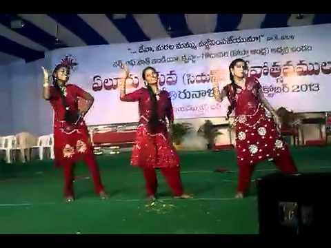 Yesu Mujhe Pyaar Kartha By St. Pauls Philhouse Eluru. video