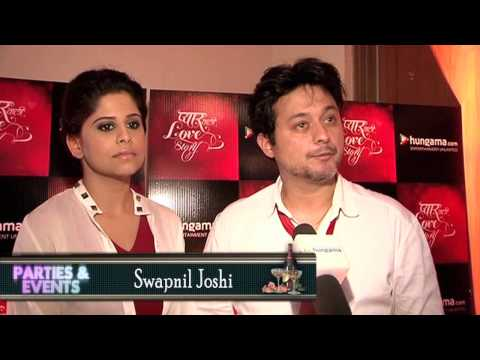 Audio Release Of Pyar Wali Love Story